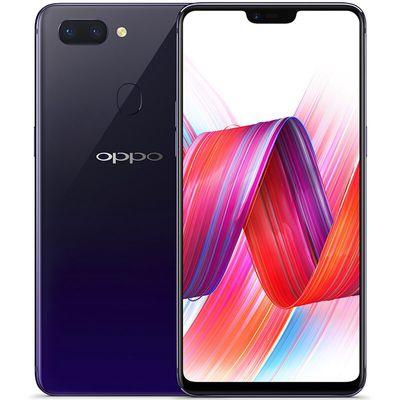 R15 Pro: une réussite pour le premier Oppo vendu en France, mais...