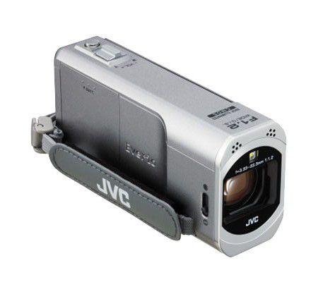 JVC GZ-VX700