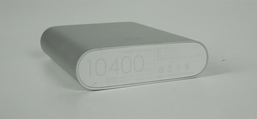 Xiaomi 10400 3
