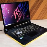 Asus ROG Strix G531 GU : Un PC portable efficace et