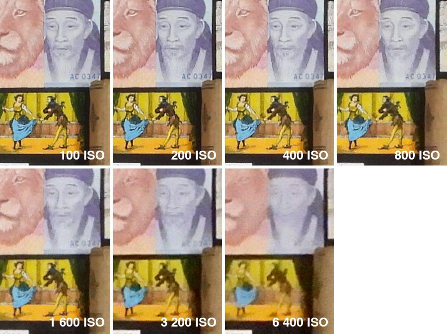 Nikon Coolpix P1000 -  Scène test – Montée ISO 1003.jpg