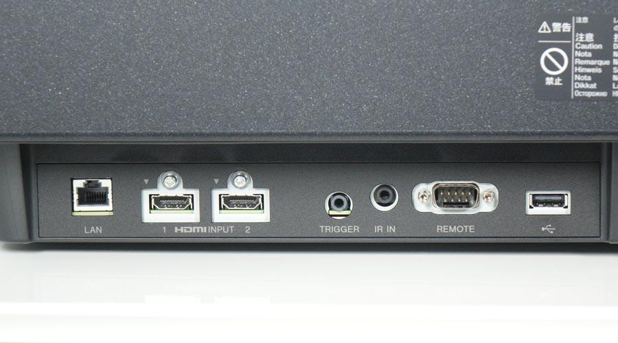Sony-VPL-VW270ES-4.jpg