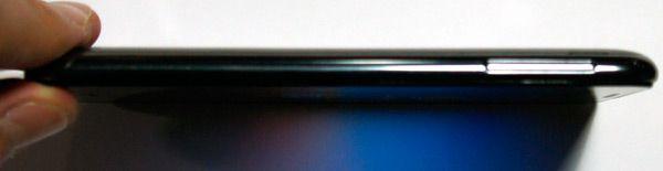 Galaxy note profil