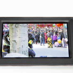 Panasonic X920 test review écran LCD 3D