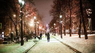 Tuto photo – Comment photographier les lumières de Noël