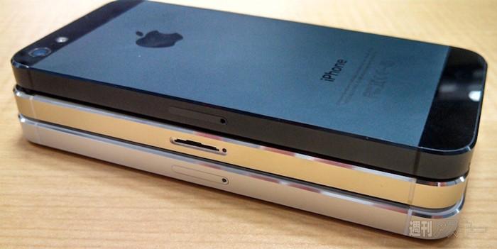 iphone 5s prix actuel